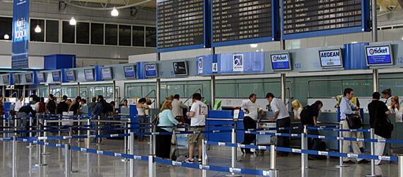 Atina Havaalanı: Eleftherios Venizelos