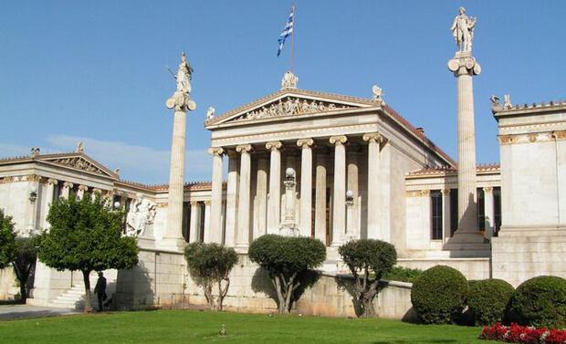 Yunanistan'da Üniversite Eğitimi