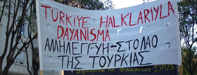 Yunanistan'dan Taksim Gezi Parkı desteği