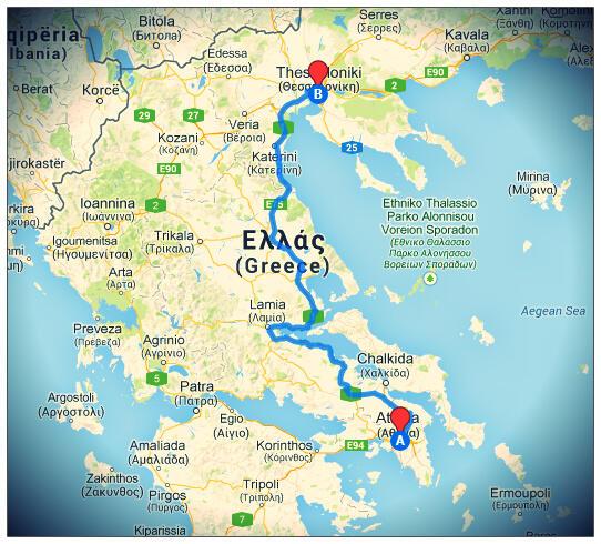 Yunanistan'da Şehirler Arası Mesafe Hesaplama   Komşuda Ne Oluyor