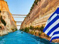 Günübirlik Korinth Kanalı Turu