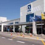 Atina Havalimanından Şehir Merkezine Nasıl Gidilir?
