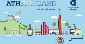 Atina'da Toplu Taşıma Ulaşımlarında Elektronik Bilet Dönemi