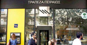 Yunanistan'da Banka Hesabı Açmak İçin Neler Gerekli?